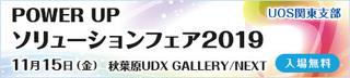 banner_440-100.jpg